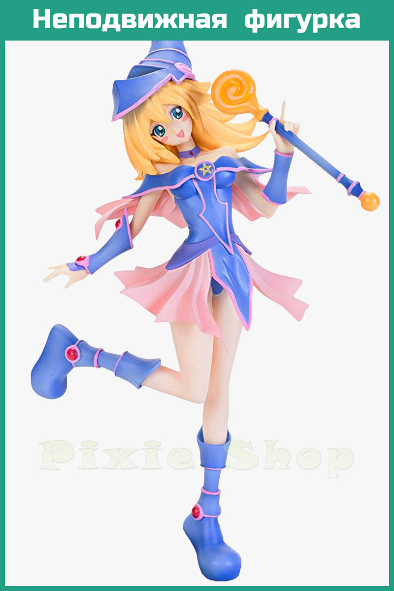 dark magician girl 101150