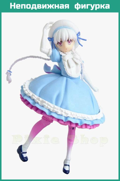 Алиса 102346