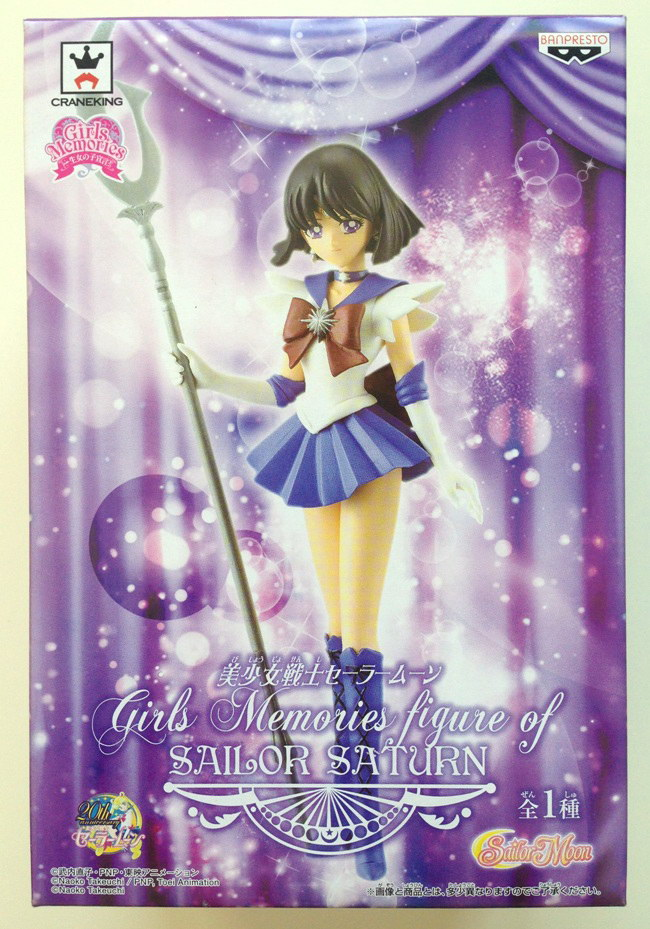 sailor saturn 10071702
