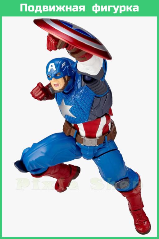 Капитан Америка 102046